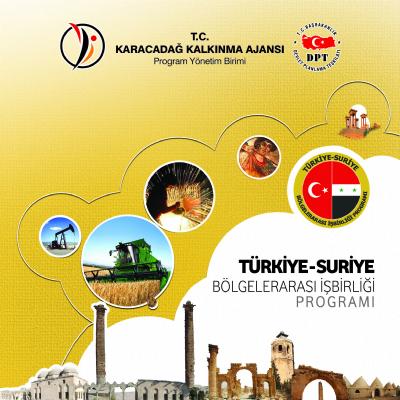 Türkiye - Suriye Bölgelerarası İşbirliği Programı